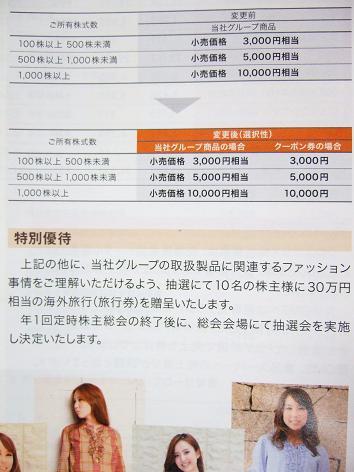DSCF5985.jpg