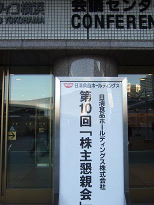 DSCF6410.jpg
