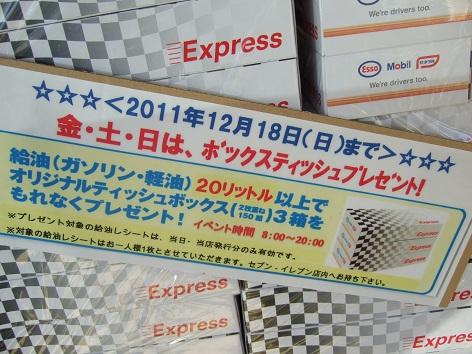 DSCF6647.jpg