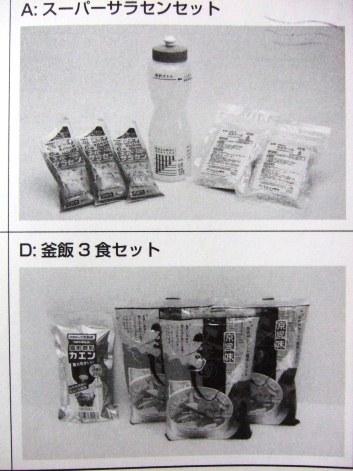 DSCF6742.jpg