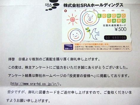 DSCF6887.jpg