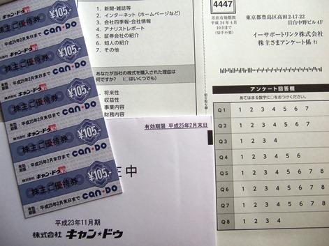 DSCF7146.jpg
