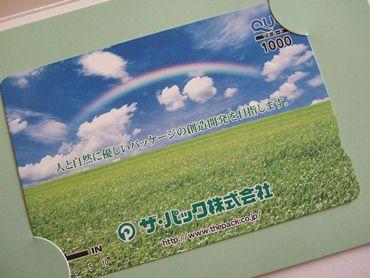 DSCF7465.jpg