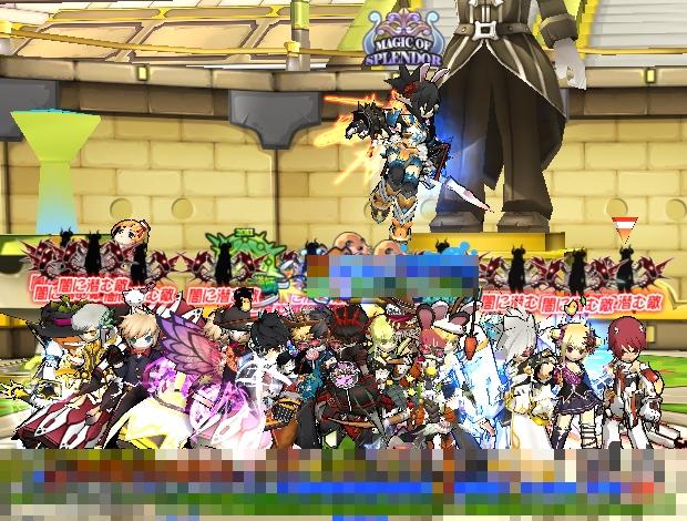 SC_ 2012-03-24 21-09-48-913