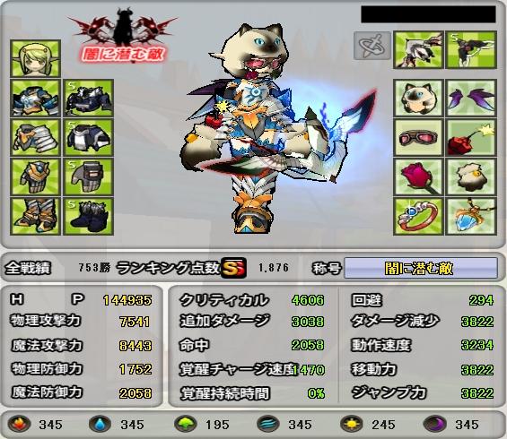 SC_ 2012-04-21 16-43-43-813-crop