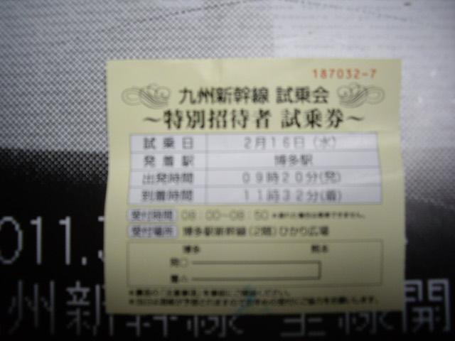 IMGP1658.jpg
