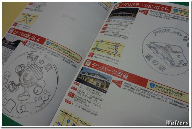 DSC05025.jpg