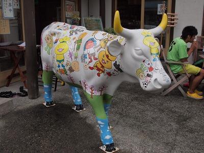 ペイント牛