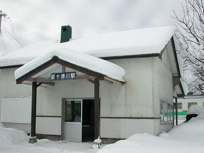 新十津川駅 駅舎