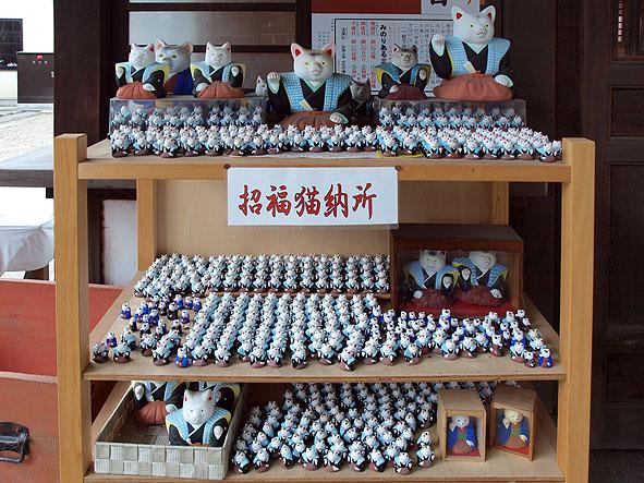 sumiyoshi-2