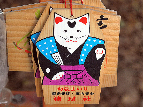 sumiyoshi-4