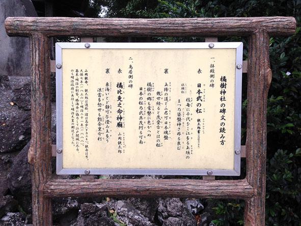 shiboguchi-8