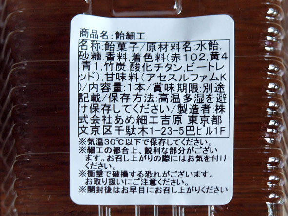 yoshihara-14