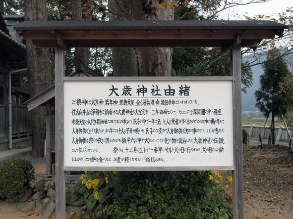chinpeiroku-3