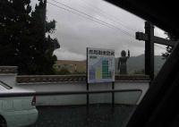 墓参り20100626-1