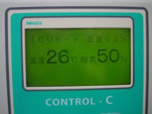DSC07125_20110127052106.jpg