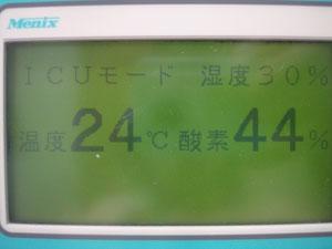 DSC07217_20110131124329.jpg