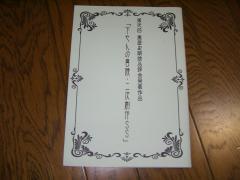 P5081807_1.jpg