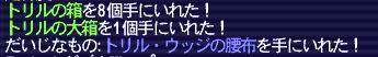 inka2.jpg
