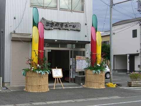 昭和通りの大門松