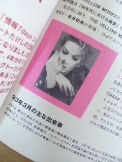 JAPAN201301 3月号6