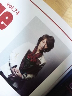 JAPAN2013 3月号5