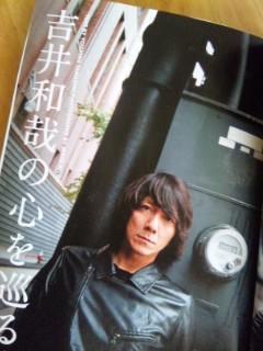 JAPAN2013 3月号3