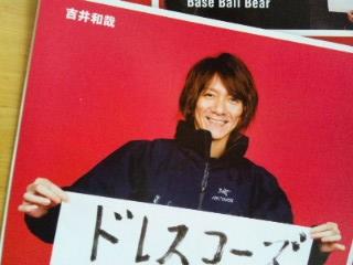 JAPAN2013 3月号2