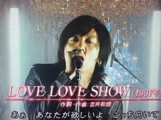201302 僕音 1