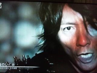 吉井ヒス点