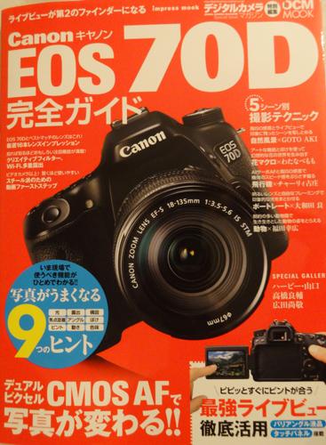DSC01835-(1).jpg