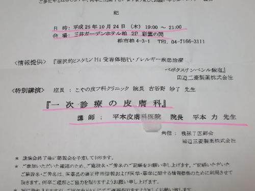 002_convert_20131025135314.jpg