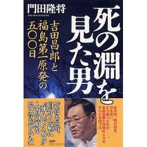 SHINOHUCHUI.jpg