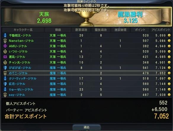 2013_2_18_2000.jpg