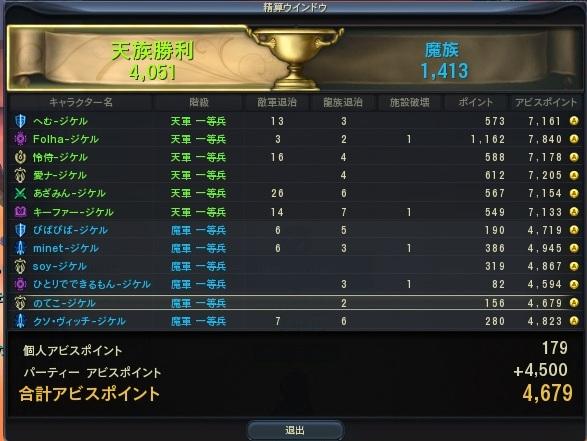 2013_2_19_000.jpg