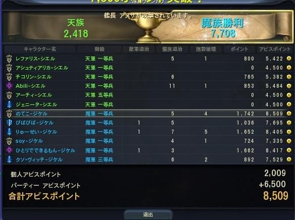2013_2_20_000.jpg