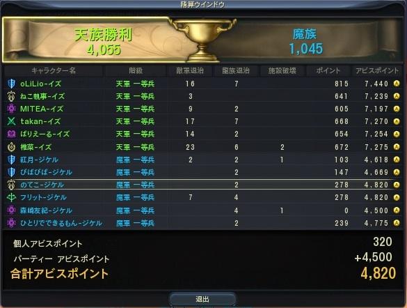 2013_2_20_2000.jpg