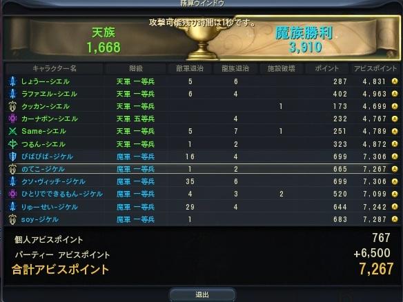 2013_2_23_000.jpg