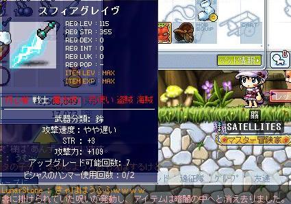 Maple100531_234214.jpg