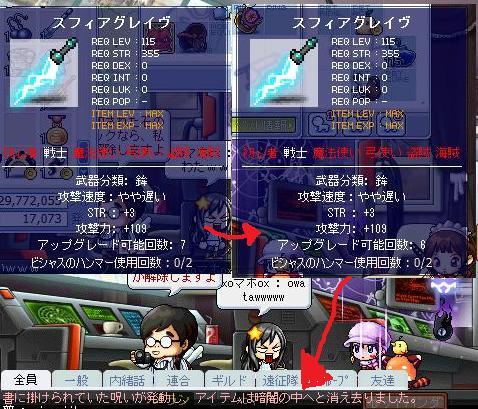 Maple100601_004602.jpg