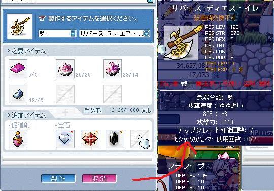 Maple100607_222827.jpg