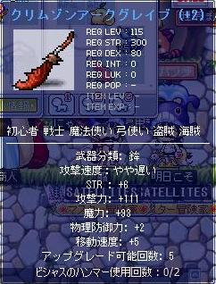 Maple100616_022851.jpg
