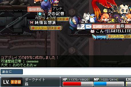 Maple100618_003803.jpg