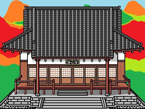浄心寺、11、600.450