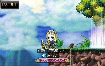 双弓姫フィア