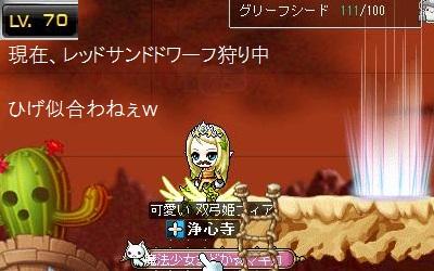 双弓姫フィア、LV70,400.250