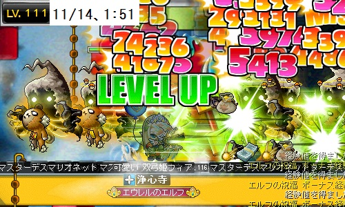 LV111、双弓姫フィア、500.300...