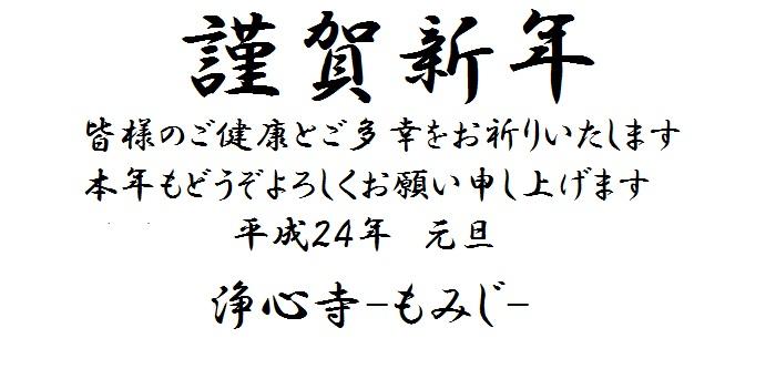 ブログ用、年賀状、龍、U、700.333.b,jpeg