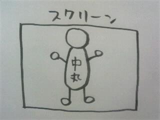 100727_1831_010001.jpg