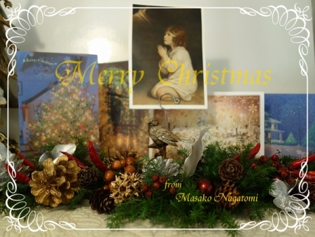 クリスマスカード2